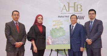 20180815 AHB Prize Draw