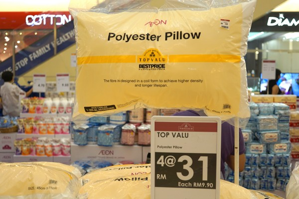 AEON TOPVALU BESTPRICE Polyester Pillow is the cheapest in its category without comprising quality