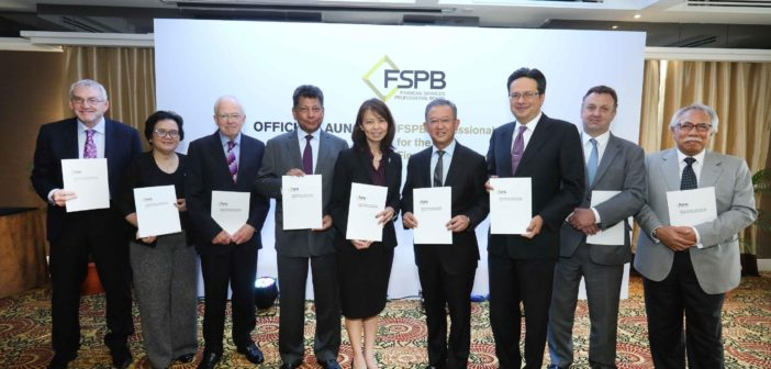 Launch of the Financial Services Professional Board (FSPB) Professional Code for the Financial Services Industry